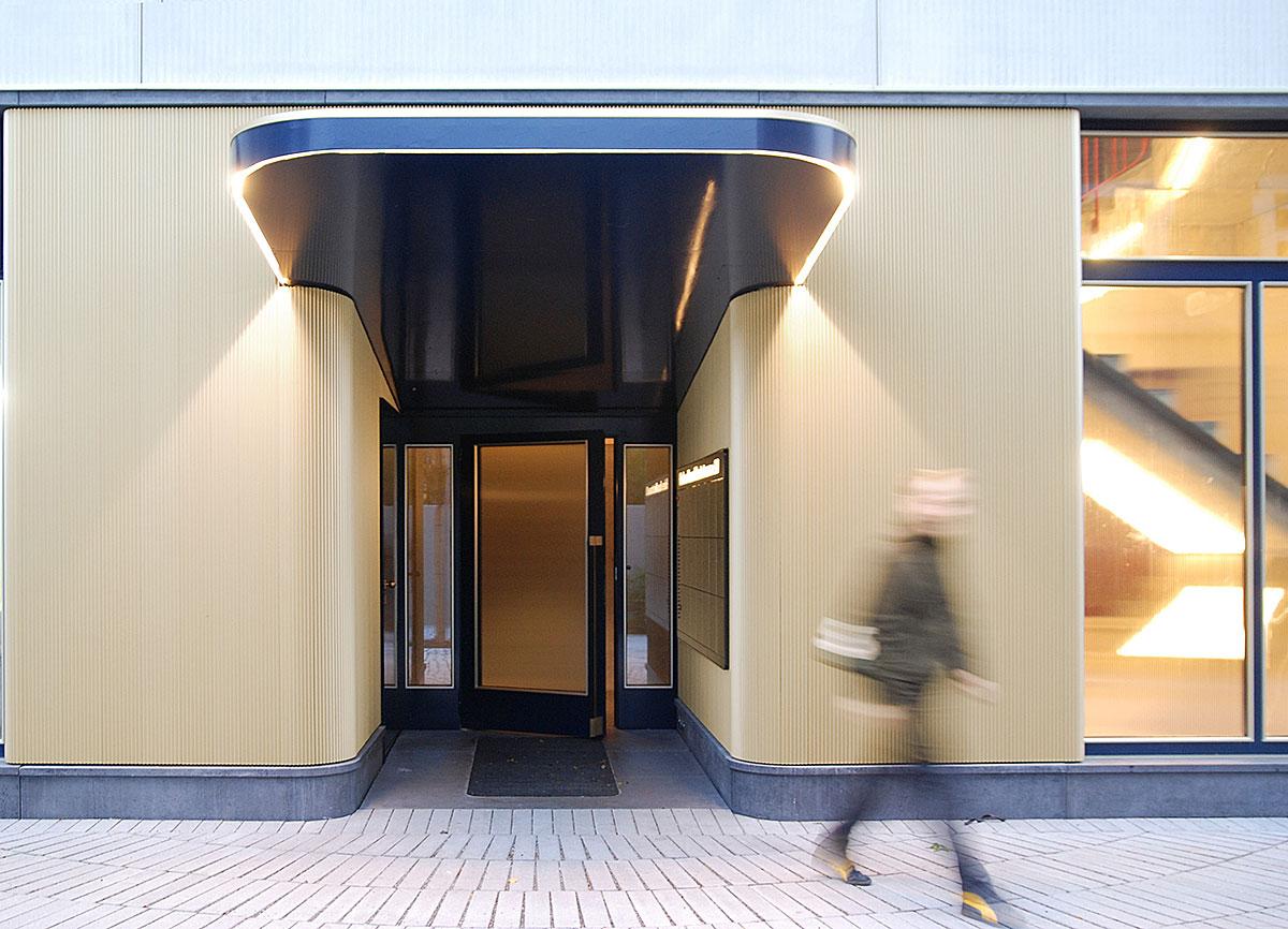 Hohes Haus West: Eingang